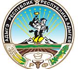 Тарифы на электроэнергию для республики Адыгея на 2020 год