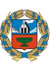 Тарифы на электроэнергию для Алтайского края на 2020 год