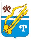 Тарифы на электроэнергию для города Горно-Алтайска на 2020 год