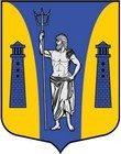 Тарифы на электроэнергию для города Высоцка на 2020 год