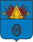 Тарифы на газ для города Ялуторовска на 2020 год