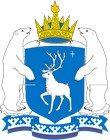Тарифы на газ для Ямало-Ненецкого автономного округа на 2020 год