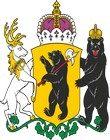 Тарифы на вывоз мусора для Ярославской области на 2020 год