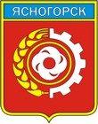 Тарифы на вывоз мусора для города Ясногорска на 2020 год