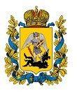 Тарифы на холодное водоснабжение для Архангельской области на 2020 год