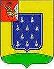 Тарифы на водоотведение для города Харовска на 2020 год