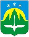 Тарифы на Мегафон для города Ханты-Мансийска на 2020 год