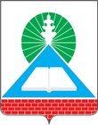 Закон о тишине для города Новошахтинска на 2020 год