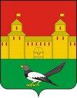 Закон о тишине для города Сорочинска на 2020 год