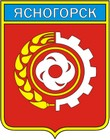Тарифы на электроэнергию для города Ясногорска на 2021 год
