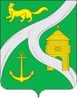 Анализ на коронавирус в городе Усть-Куте