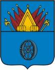 Тарифы на газ для города Ялуторовска на 2021 год