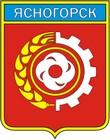 Тарифы на газ для города Ясногорска на 2021 год
